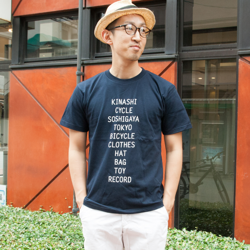 Tシャツ(文字探し)
