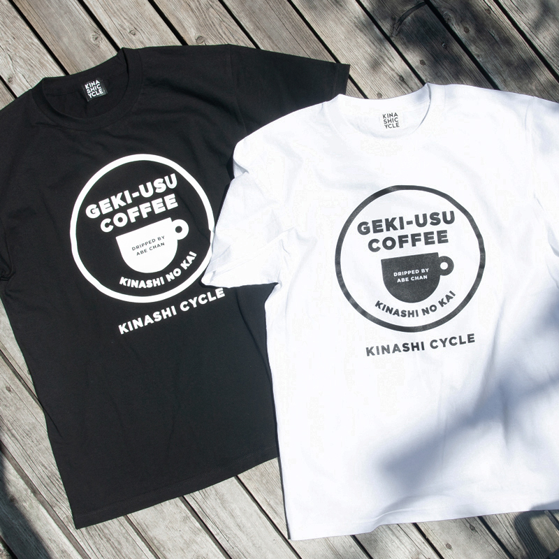 Tシャツ(GEKI-USU COFFEE)